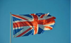 Virtueller Englandaustausch
